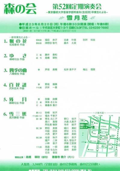 CCF20110520_00000.jpg