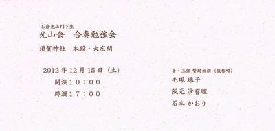 CCF20121213_00000.jpg