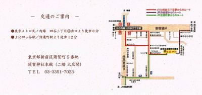 CCF20121213_00001.jpg